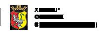 XIII ETAP - OTWOCK